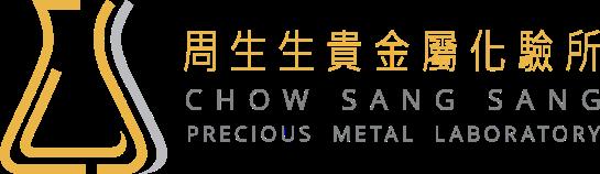 CSSPML logo 1